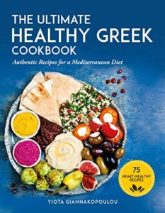 Healthy World Cuisine - Greek Spices