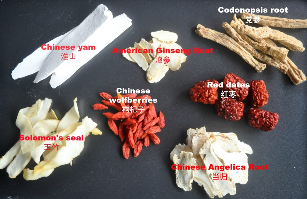 Chinese Longevity Herbs Chicken Soup ingredients